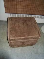 Small reclining sofa / Ottoman
